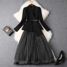 Two Piece  Jacket+Midi Tulle Skirt Set