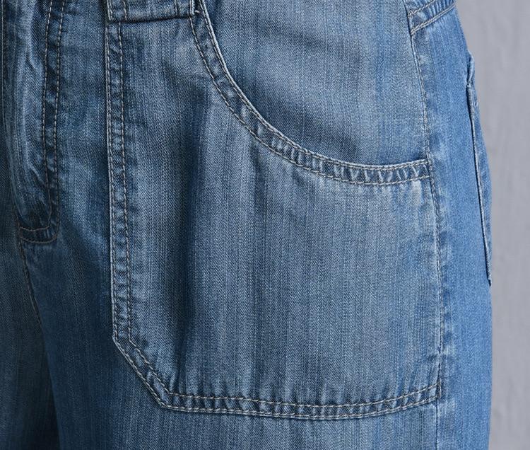 ladies Jeans female Denim 20