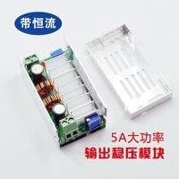Automatic Lift Voltage Module DC DC DC 5V9V12v To 12v24v Adjustable Voltage Regulator Module Large Power