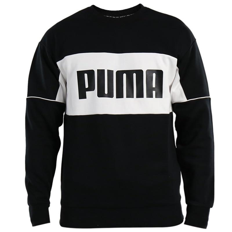 f3d7a0b3a1a70a Original New Arrival PUMA Retro Crew dk Men s Pullover Jerseys ...