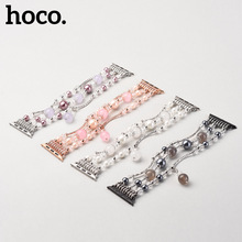 HOCO Original Crystal Watch Bracelet Strap for Apple 40/44mm 38/42mm Watchband iwatch Series 4/3/2/1