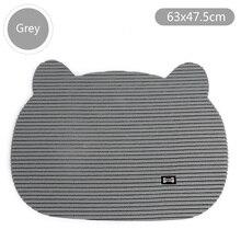 PVC Cat Litter Mat (2 Colors)