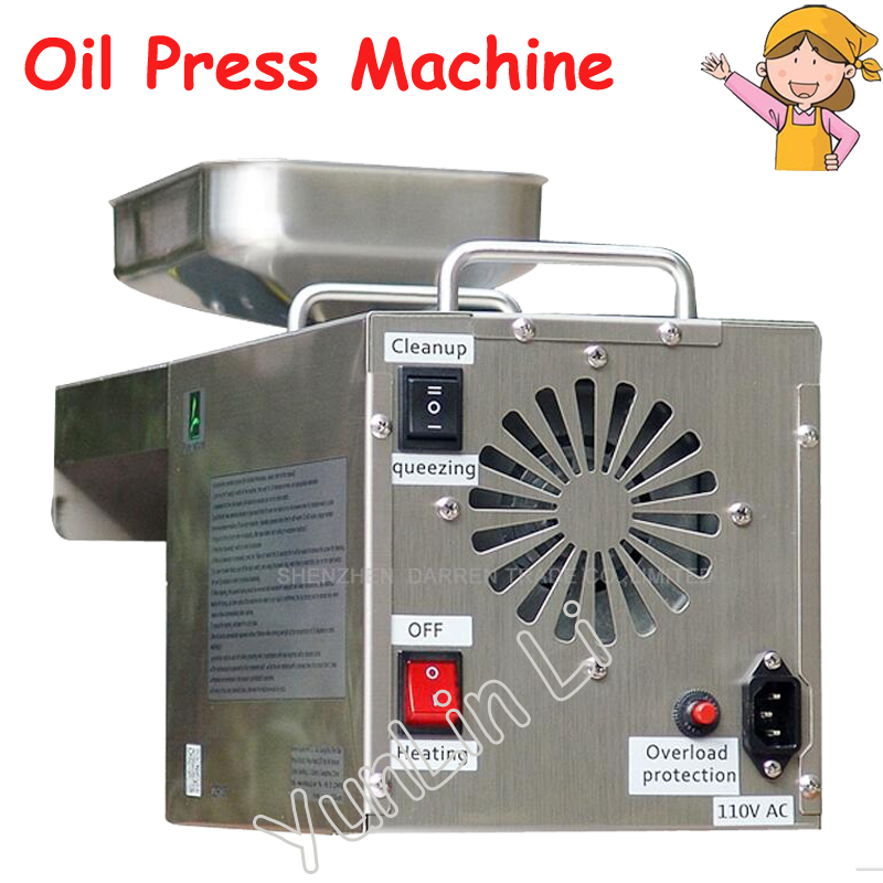 110V/220V Stainless Steel Oil Press Machine Automatic Oil Press High Oil Extraction Rate Labor Saving hot sale 110v or 220v coconut oil press machine grape nut seed automatic abs plastic pressure high oil extraction