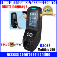 Iface7 software Biometric Face Access Control with Fingerprint Reader Access Control System Face Recognition System Multibio 700
