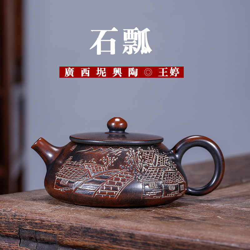 Yixing Enameled Pottery Teapot Guangxi Naxing Designer Wang Ting Manual Teapot Travel Tea Set Wholesale Agent Generation Hair