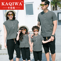 Summer of 2019 a family of three mouth four mouth Korean fashion Solid cotton linen white short sleeved breathable family suit