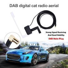 1pc Universal DAB Automatic Digital Car Radio Antenna TV Receiver