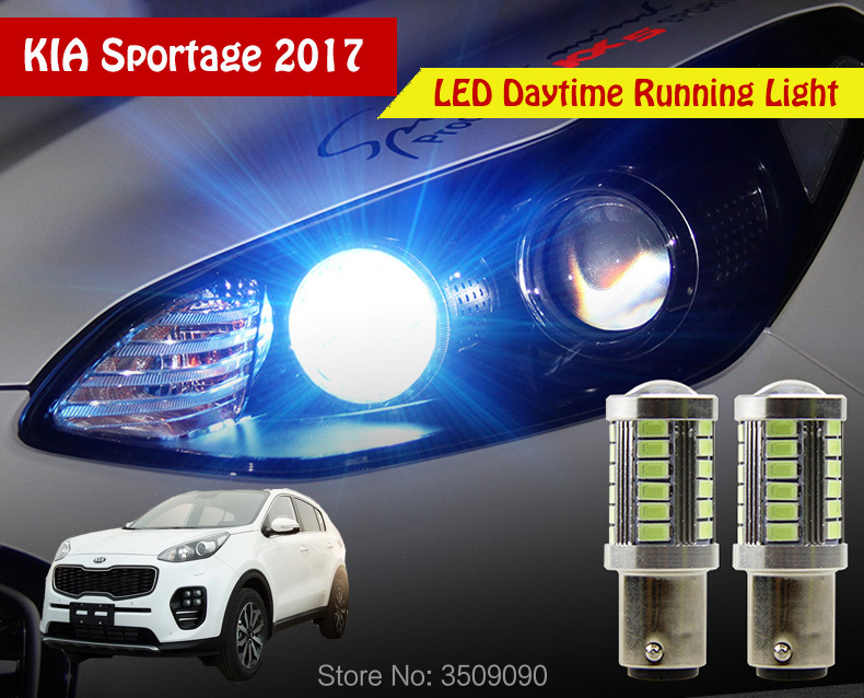 For KIA Sportage 2016 2017 2018 Car LED Auto Lamp Light bulbs with Projector Lens Car daytime running lights 2Pcs/Set 2x t10 led w5w car led auto lamp 12v clearance parking light bulbs with projector lens for mercedes benz w203 glk r ml w204 c e