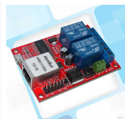Free Shipping  3pcs 2 way relay network Ethernet switch delay relay TCPUDP module controller can