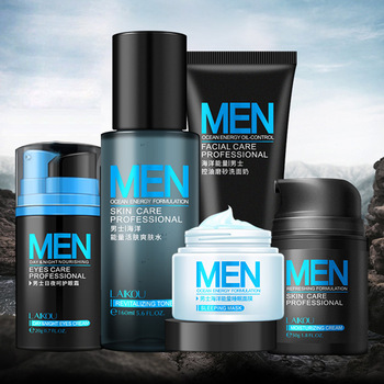 Men Skin Care Set Face Cream Eye Cream Serum Skin Care Whitening Acne Treatment Moisturizing Face Care Repair Oil Control 5pcs Buy At The Price Of 20 39 In Aliexpress Com Imall Com