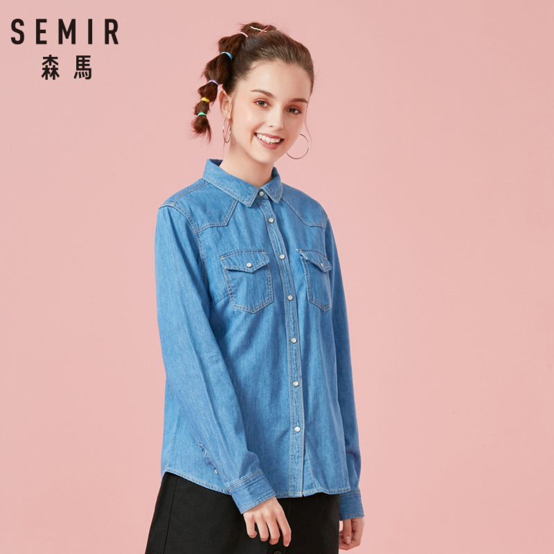 SEMIR Women 100% Cotton Regular Fit Denim Shirt With Chest Pocket Women's Boyfriend Shirt Jacket Top With Collar Tapered Waist