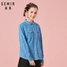 SEMIR Women 100% Cotton Regular Fit Denim Shirt with Chest Pocket Women's Boyfriend Shirt Jacket Top with Collar Tapered Waist цена 2017