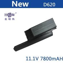 7800mah 9cells Laptop Battery For Dell Latitude D620 D630 D630c Precision M2300 Latitude D630 ATG D630 UMA UD088 TG226 TD175
