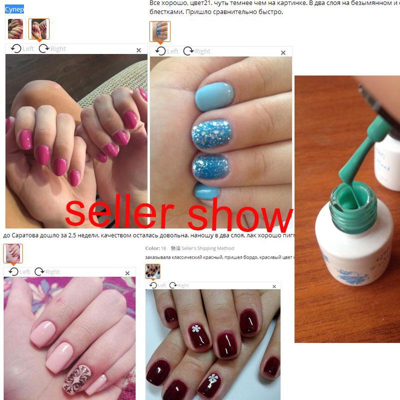 seller show3