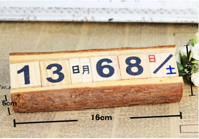 Japanese Country Style Simple Life Sulciform Tree Trunk Month And