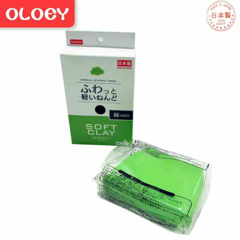 Daiso Japan Soft Clay Lightweight Modeling Air Dry Ultralight Clay kid polymer clay Lizunov slimes fluffy supplies#clay004