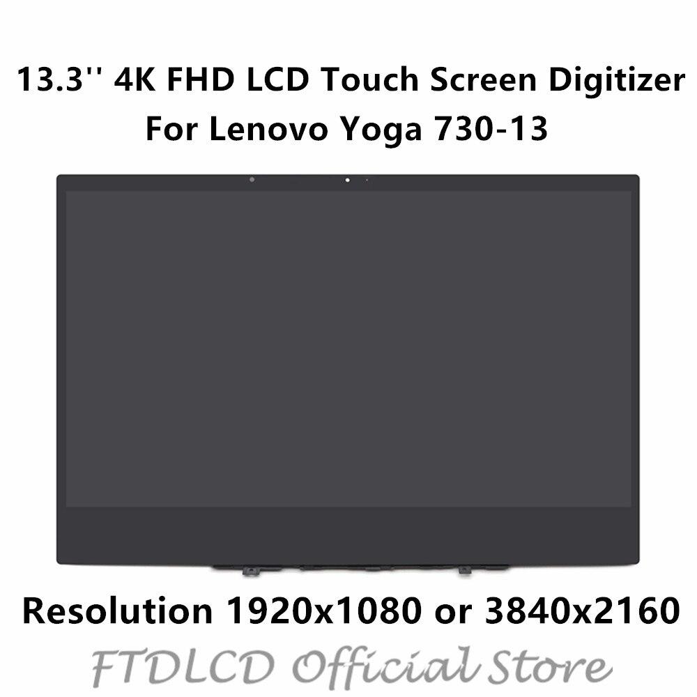 FTDLCD For Lenovo Yoga 730-13 5D10Q89746 13.3'' FHD 4K LCD Touchscreen Digitizer Assembly With Bezel NV133FHM-N61 LP133WF4-SPB2