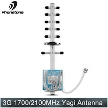 AWS WCDMA 3G External Yagi Antenna for cell phone signal Booster 1700 2100MHz oem wcdma 3g 2100 12db yagi n w cdma 2100mhz