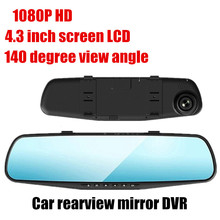 HD 4.3 inch Video Recorder Car DVR Rearview Mirror Front Car DVR Rear view Camera 140 Degree View Angle night vision