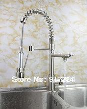 Двойной waterflow выдвижной спрей 360 градусов Поворотный носик Кухня кран в матовый Никель отделка JN8525-3