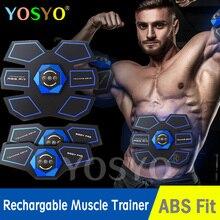 USB Перезаряжаемый EMS стимулятор мышц, тренажер для мышц живота, Электрический массажер для коррекции фигуры, пластырь для похудения, Вибратор