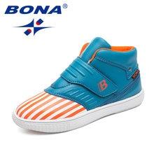 Кроссовки bona детские на липучке повседневная обувь для мальчиков
