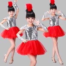 Детская Джаз Танцевальные Костюмы Современный Танец Одежды Блестки Девушки Горький Блошница Марли Платье DS Custome
