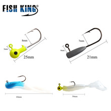 45Pcs/lot Wobbler Jigging 4cm Fishing Lure Gentle Jerkbait Squid Worm Silicone Bait Ocean Rock Fishing Package Bass Gentle Baits