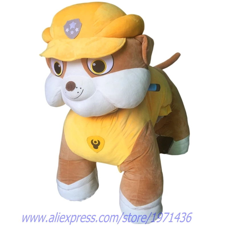 Indoor Outdoor Remote Control Battery Coin Operated Electric Plush Dog Animal Ride On Toys