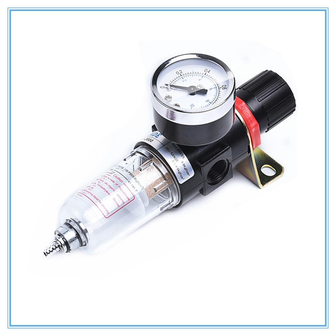 Micro Trader Air Source Treatment Filters Regulator Pressure Gauge Lubricator AFC-2000