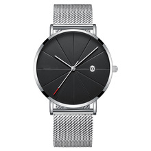 Modern Fashion Black Quartz Watch Man Mesh Stainless Steel Bracelet Casual Wrist for