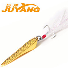 Free shipping fishing lures spoon isca artificial spinnerbait 5g 10g 15g 20g carp fishing fly fishing metal jig fishing tackle