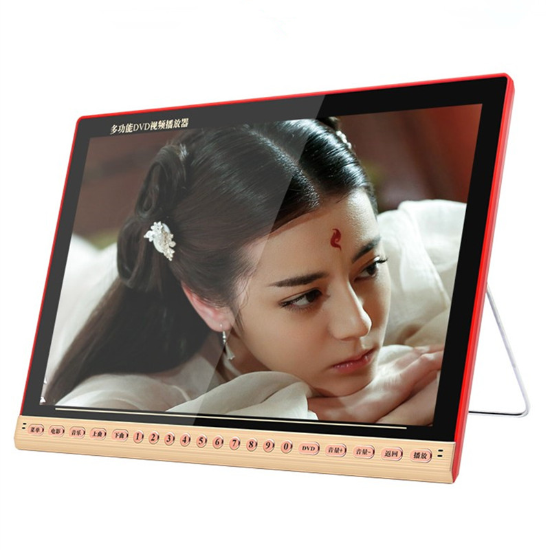 New 22 inch Portable DVD player HD1280x720P video game machine old man FM mobile audio radio