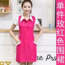 Beauty salon beautician manicure shop apron fashion Korean edition work clothes