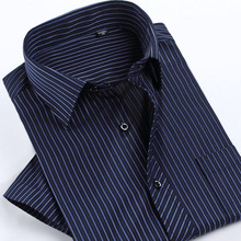 Социальная camisa masculina летняя полосатый коротким рубашка рубашки качества высокого повседневная