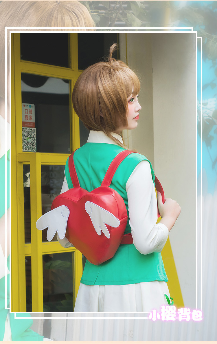 CARDCAPTOR SAKURA KINOMOTO Sakura Clear Card ED angle wings bag sakura backpack gift cosplay bag school bag