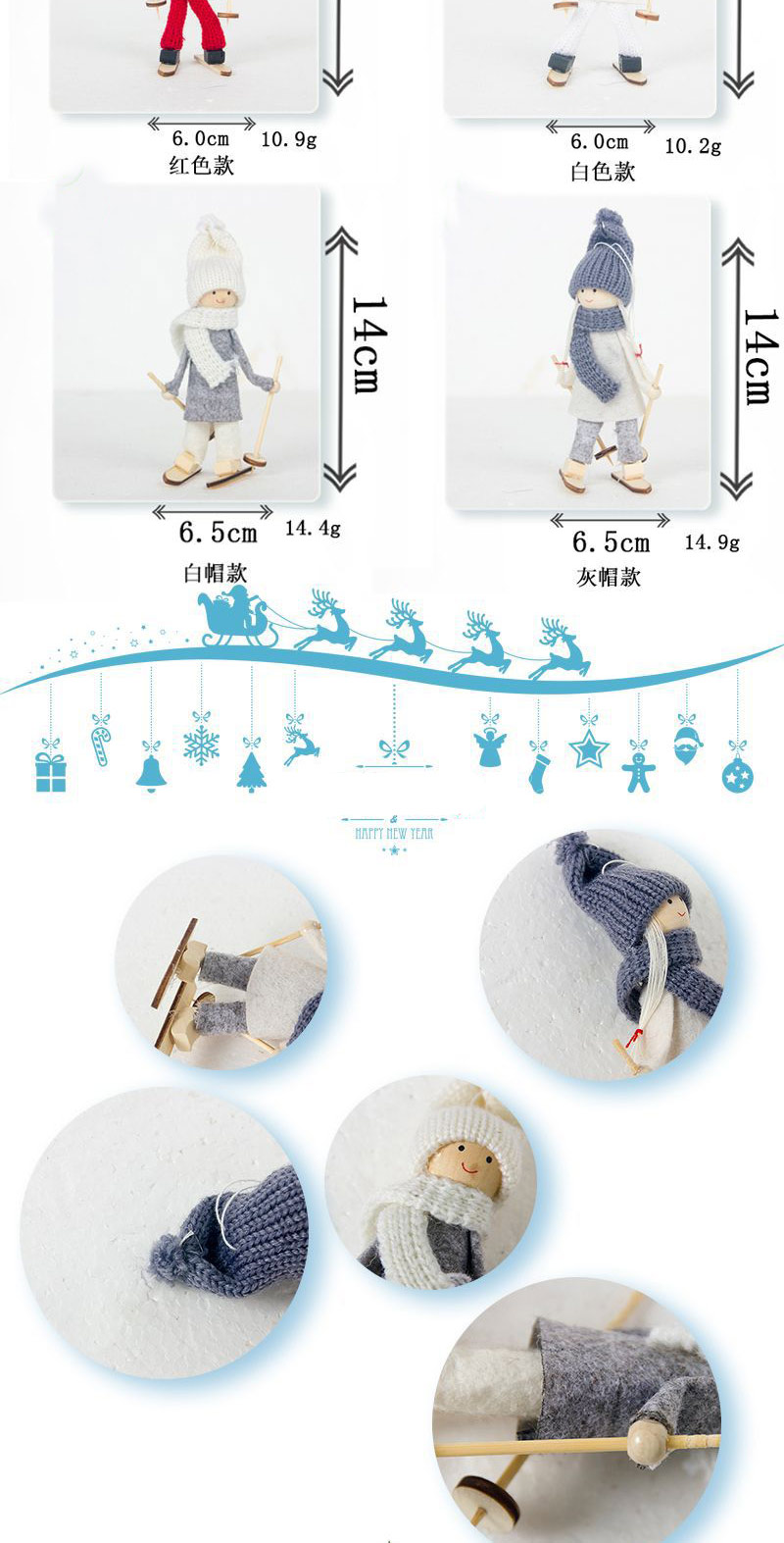 Cute Christmas Tree Decoration Kawaii Christmas Angel Girl Ski Pendant For Home Xmas Cloth Doll Party Hanging Decor Kids Gifts17