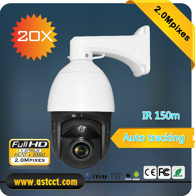 1080P IP Outdoor Camera H.264 20X ZOOM Waterproof Autotracking  PTZ Speed Dome Camera IR-CUT Onvif P2P Mobile Security Camera waterproof ip66 support p2p onvif network security camera h 264 720p dome ip camera poe manual zoom ip camera outdoor