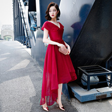 Formal Prom Dress V-neck Short Sleeves Plus Size Red Party Gowns Elegant Lace Up Illuesion High Low Length Cocktail Dresses E384