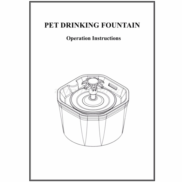 Automatic Cat Water Fountain 1.6L 5