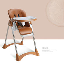 Fashion Children Dining Chair Multi-function Baby Folding Chair Adjustable BB Eating Chair Portable Dining Table and Seat Stool(China)