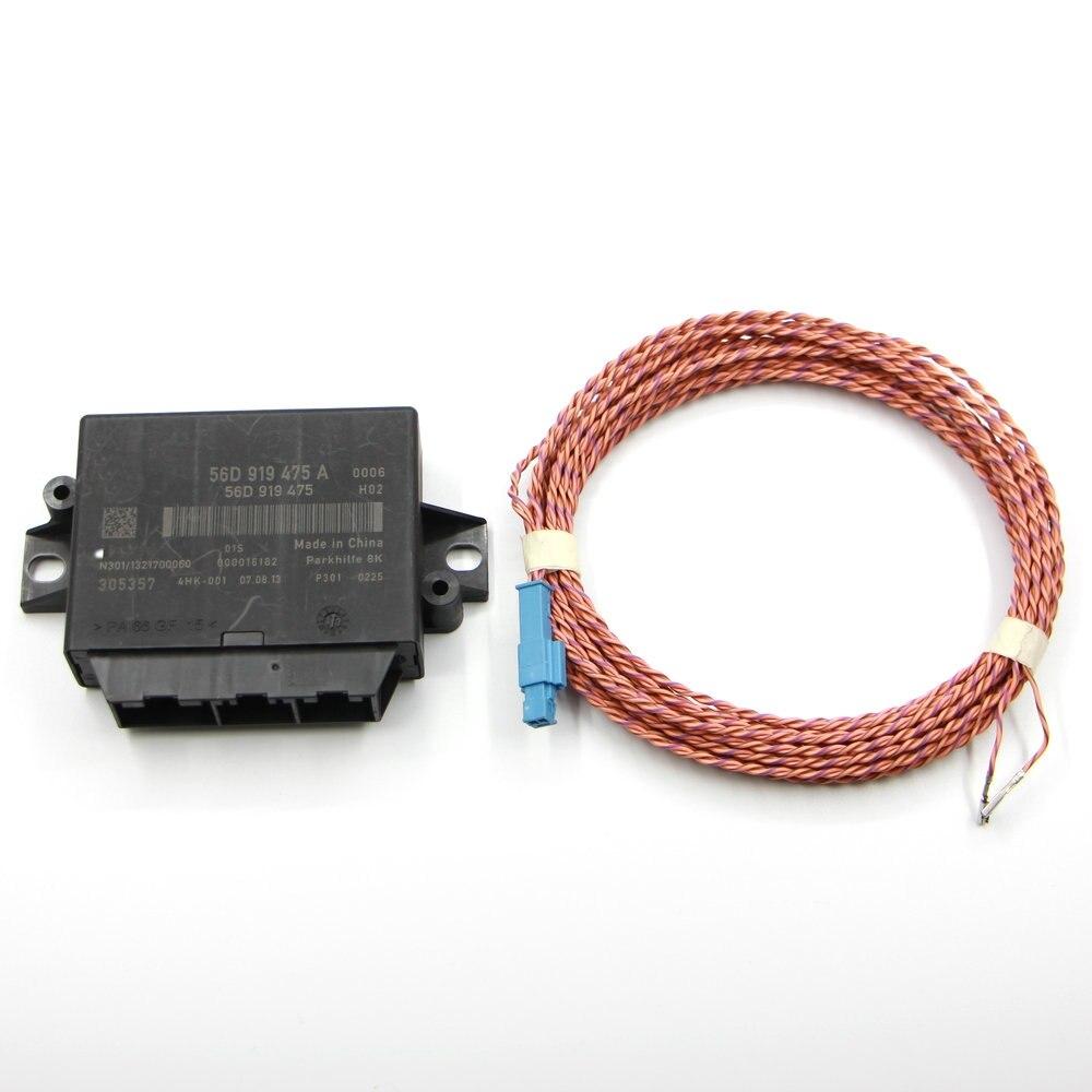 Applicable To  Passat B6 Radar Module, OPS Module + Harness, Virtual Reversing 56D 919 475 A  56D919475A