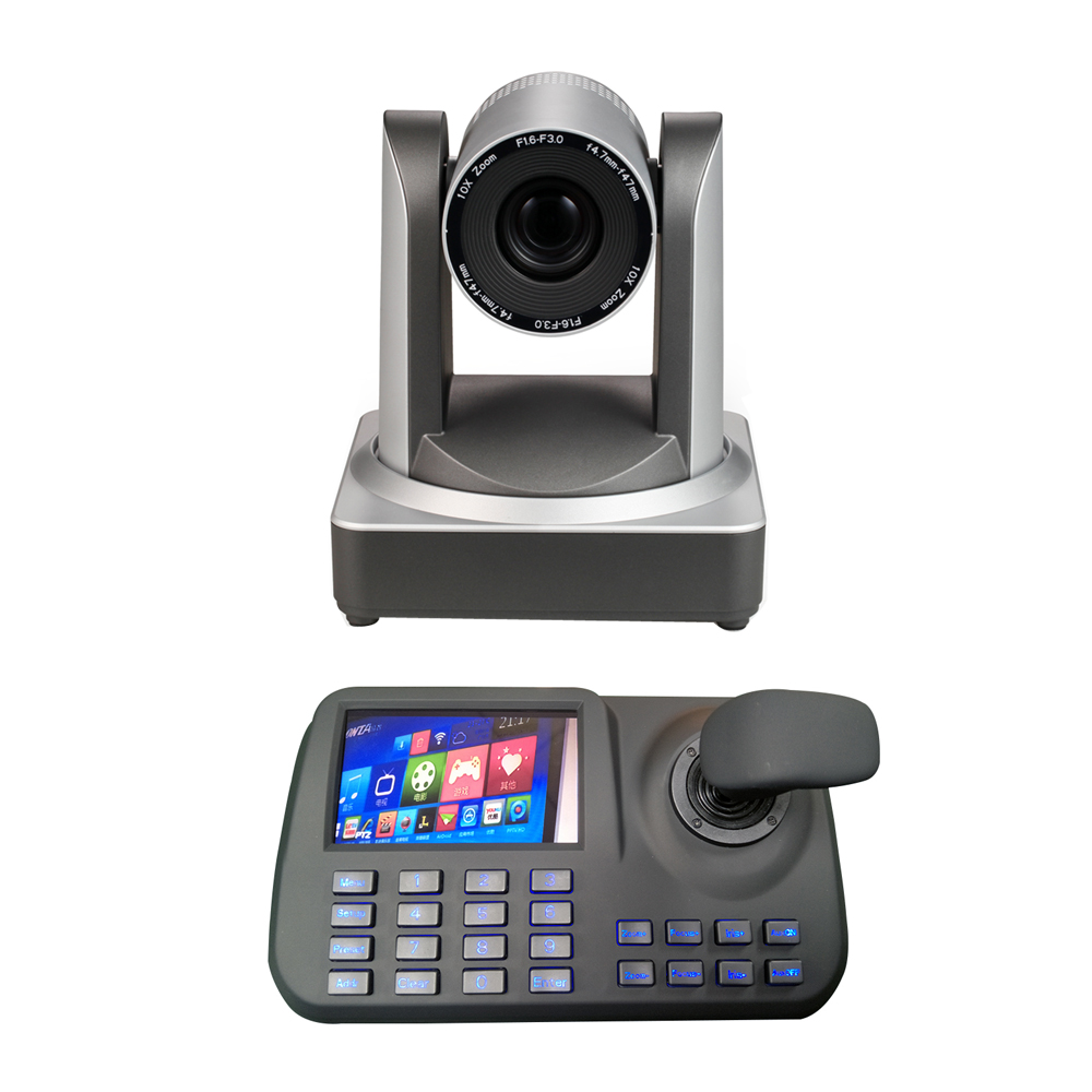 2MP Ip Video Conference System Kit Hd 1080 Hdmi 3g-sdi 10x Optical Zoom Plus Ptz Network Keyboard Controller