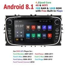 7 «Android 8,1 автомобилей Радио DVD для FORD/Focus/S-MAX/Mondeo/C-MAX/Galaxy 4 ядра 4 GWifi комплект с gps-навигатором аудио FM USB dab +