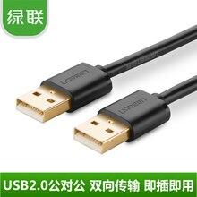Зеленый USB Кабель для Передачи Данных Линии Между мужчинами Позолоченный Оптовая Скидка России
