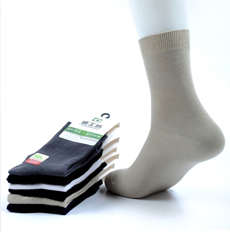 12Pairs/Pack Quality 6 Soild Color Men Bamboo Socks Odorless Calcetines for Business Socks Seamless Meia Soquete MS008
