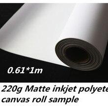 """1""""* 1 м 24""""* 1 м рулон образца 220gsm матовый полиэстер холст рулон для струйного принтера"""