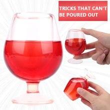 Дурак стекло, которое не может быть опустошено бокал для вина многоцветный стекло KTV пивной бар модный подарок украшение игрушка шалость игрушки
