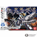 Ohs bandai sd bb 401 q-ver balbatos dx mobile suit gundam asamblea model kits