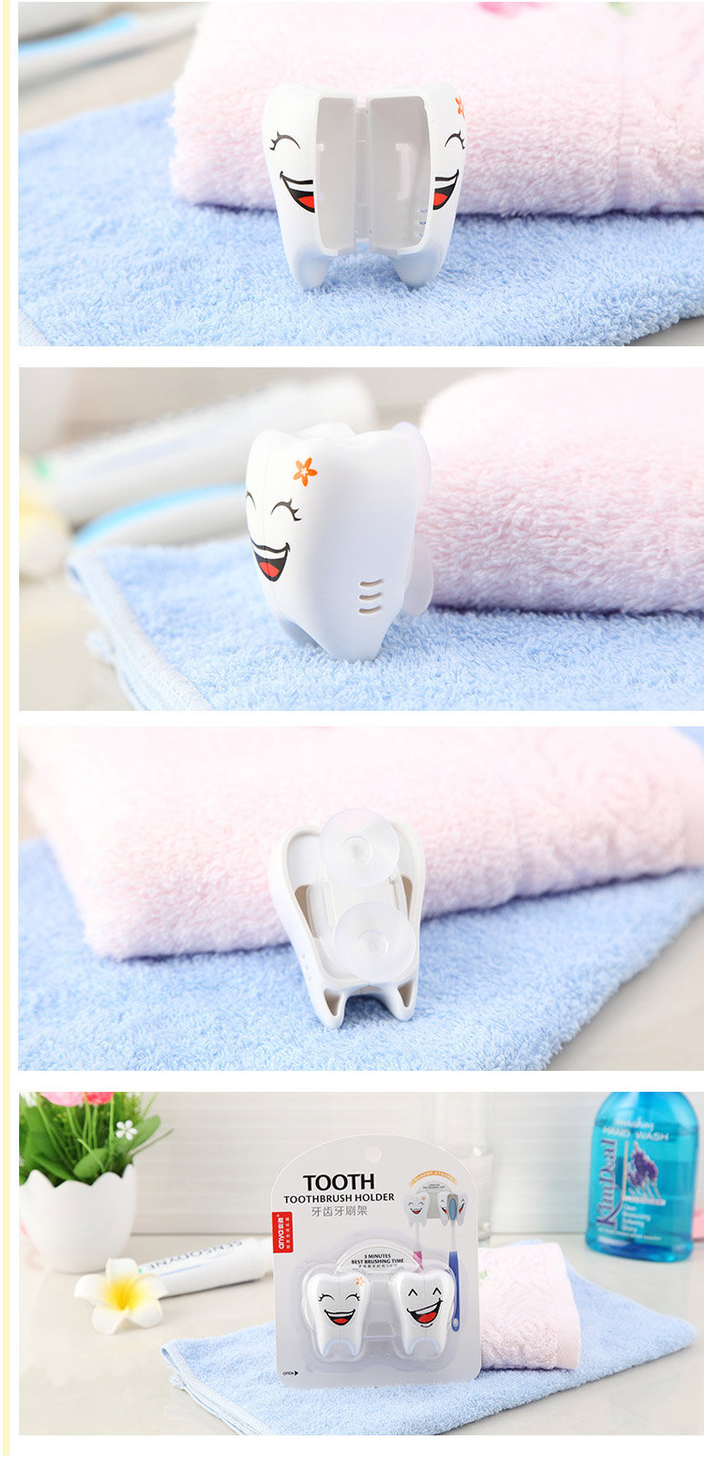 Toothbrush Holder In Cute Smiley Tooth Design With Suction Material